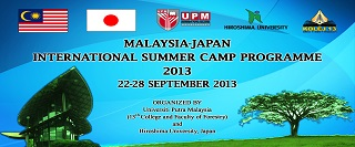 malysia japan summer camp programme