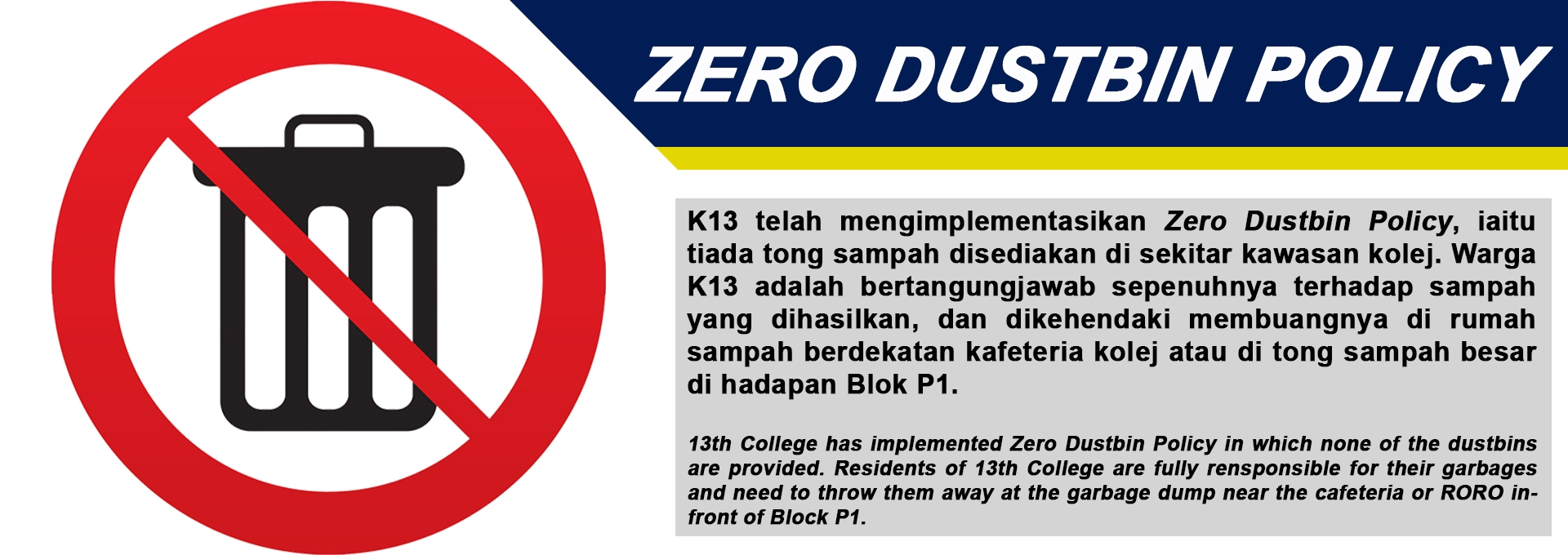 ZERO DUSTBIN POLICY